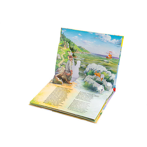 "Книжка-панорамка ""Сказка о рыбаке и рыбке"" А.С. Пушкин от Росмэн"