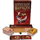 Настольная игра Hobby World Пиратский Манчкин, 2-е издание