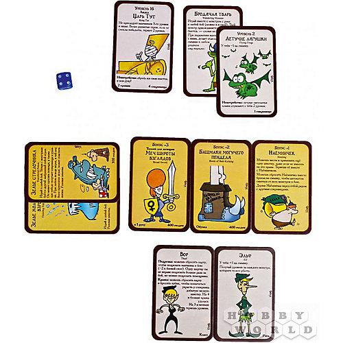 Настольная игра Hobby World Манчкин цветная версия, 2-е издание от Hobby World