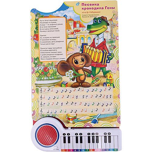 """Книга-пианино """"10 песенок В.Шаинского"""" от Умка"""