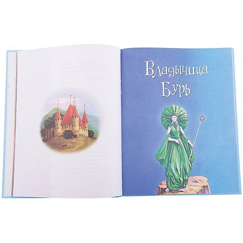 """Сборник """"Сказки Тридесятого Королевства"""" от Проф-Пресс"""