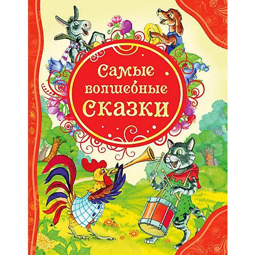 """Сборник """"Самые волшебные сказки"""" от Росмэн"""