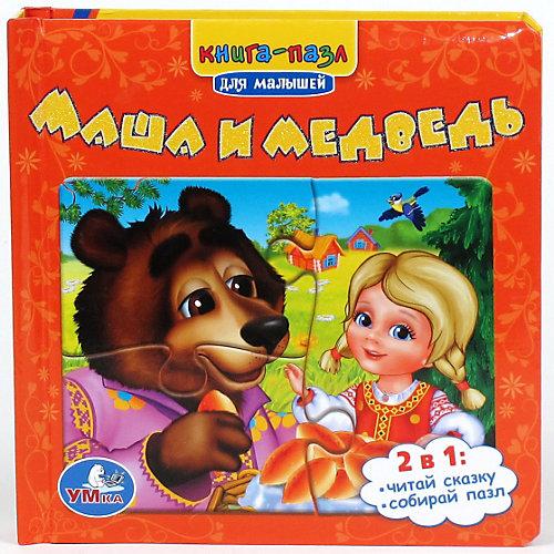 """Книга с пазлами """"Маша и Медведь"""" Умка от Умка"""