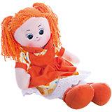 Мягкая кукла Gulliver Апельсинка, 40 см,