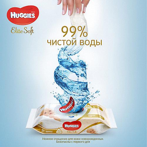 Детские влажные салфетки Huggies Elite Soft 128 шт. от HUGGIES