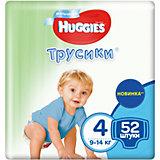 Трусики-подгузники Huggies для мальчиков 9-14 кг, 52 штуки