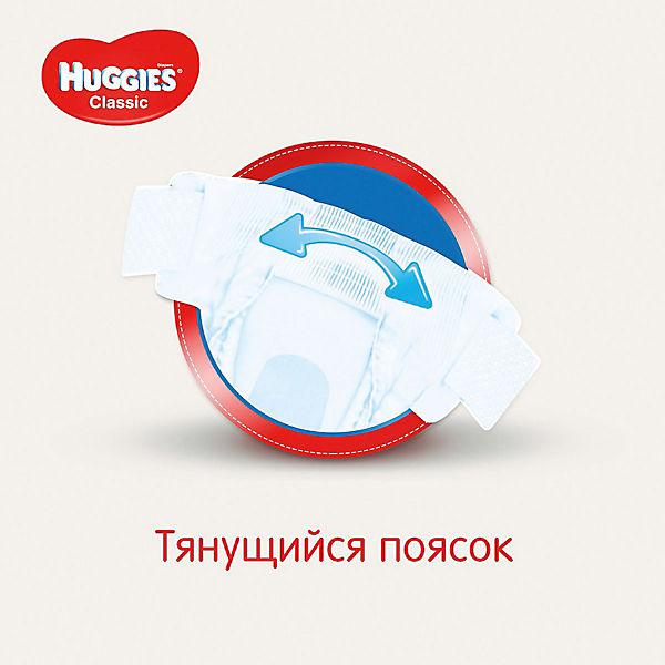 Подгузники Huggies Classic (4) Mega Pack 7-18 кг, 68 шт.