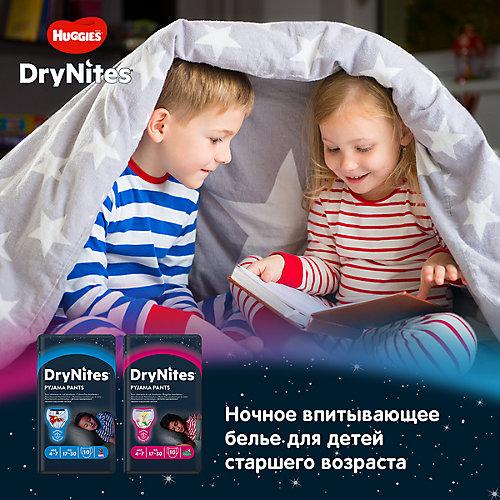 Трусики Huggies DryNites для девочек 4-7 лет, 17-30 кг, 10 шт. от HUGGIES