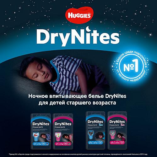 Трусики Huggies DryNites для мальчиков 8-15 лет, 27-57 кг, 9 шт. от HUGGIES