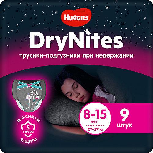 Трусики Huggies DryNites для девочек 8-15 лет, 27-57 кг, 9 шт. от HUGGIES