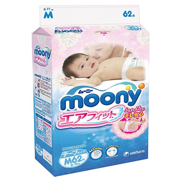 5f0846bfe5ad Подгузники Moony Econom, M 6-11 кг, 62 шт. (3361336) купить за 1390 ...