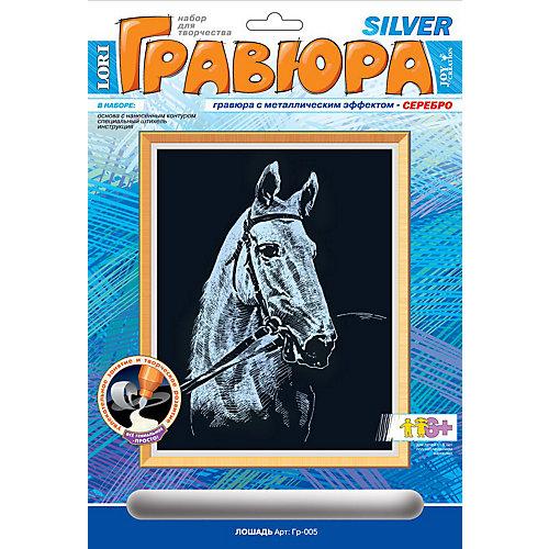 """Гравюра с эффектом серебра """"Лошадь"""", LORI от LORI"""