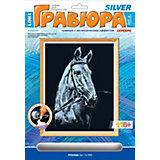 """Гравюра с эффектом серебра """"Лошадь"""", LORI"""