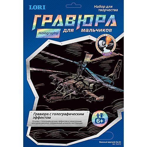 """Гравюра с эффекторм голографии """"Военный вертолет КА-52"""", LORI"""