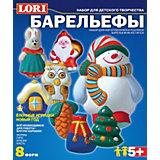 """Набор для отливки """"Ёлочные игрушки. Новый год"""", LORI"""