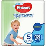 Трусики-подгузники Huggies для мальчиков, 13-17 кг, 48 штук