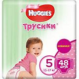 Трусики-подгузники Huggies 5 Mega Pack для девочек, 13-17 кг, 48 шт.