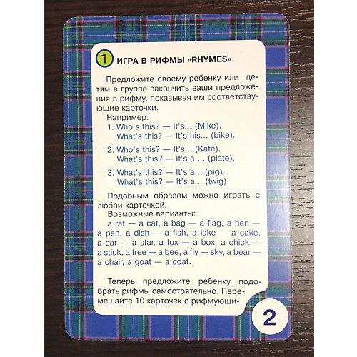 """Обучающие карточки """"Английский для младших школьников"""", Н. Шишкова от Росмэн"""