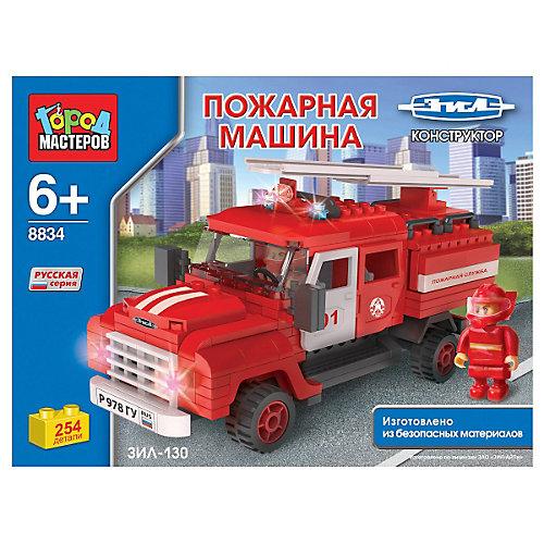 Конструктор ЗИЛ-130 Пожарная машина, 254 дет., Город мастеров от Город мастеров