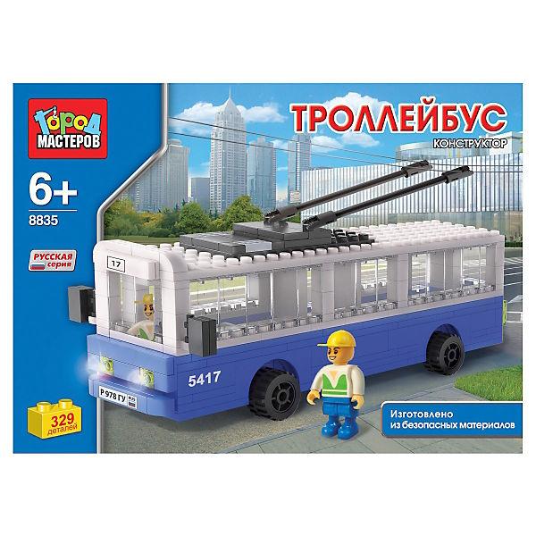 a0a180516ce Конструктор Троллейбус