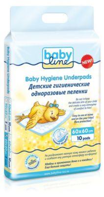 Детские впитывающие пятислойные пеленки BabyLine 60х60 см., 10 шт