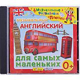 Музыкальный английский для самых маленьких, CD, Би Смарт