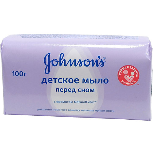 Мыло Перед сном, Johnson`s baby, 100 г