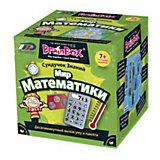 """Сундучок знаний  """"Мир математики"""",  BrainBox"""