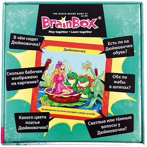 "Сундучок знаний ""Сказки"" BrainBox от Сундучок знаний"