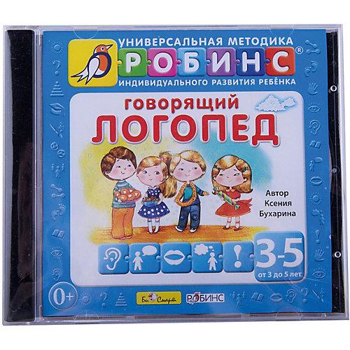 Говорящий логопед, CD от Би Смарт