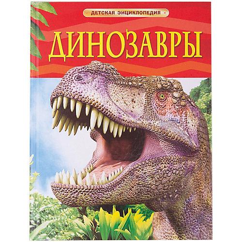 """Детская энциклопедия """"Динозавры"""" от Росмэн"""