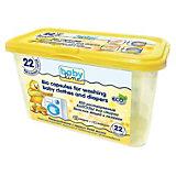 BIO растворяемые капсулы для стирки детских вещей и пеленок, BabyLine, 22 штук