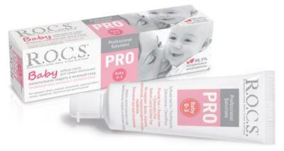 Зубная паста для малышей с минеральным комплексом PRO Baby, R.O.C.S., 45 г