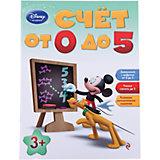 Счет от 0 до 5, Disney Академия