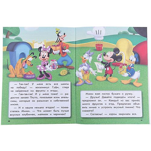 Счет от 0 до 5, Disney Академия от Эксмо