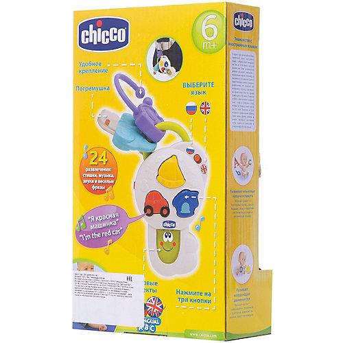 Говорящий ключик, Chicco от CHICCO