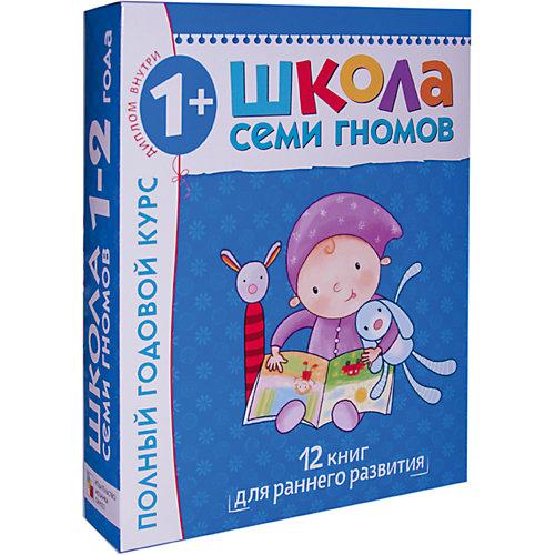 """Набор развивающих книг """"Полный годовой курс: 1-2 года"""" от Мозаика-Синтез"""