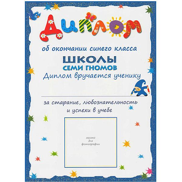 """Набор развивающих книг """"Полный годовой курс: 1-2 года"""""""