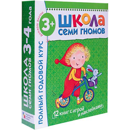 """Набор развивающих книг """"Полный годовой курс: 3-4 года"""" от Мозаика-Синтез"""