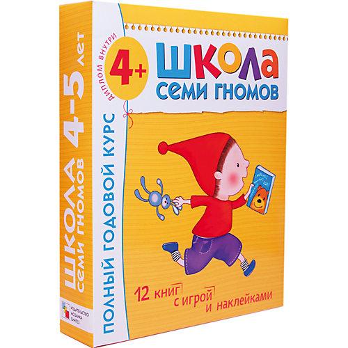 """Набор развивающих книг """"Полный годовой курс:4-5 лет"""" от Мозаика-Синтез"""