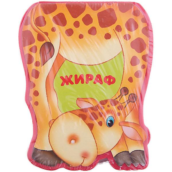 """Забавные зверушки """"Жираф"""" (EVA)"""