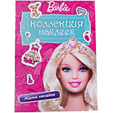 Коллекция наклеек (розовая), Барби