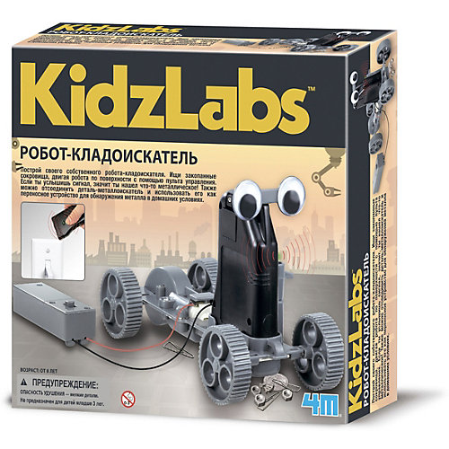 Управляемый робот кладоискатель, 4M 00-03297 от 4M