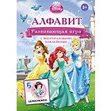 """Игра с наклейками """"Алфавит"""", Принцессы Диснея"""