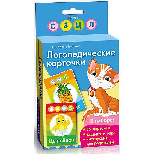 """Логопедические карточки """"Кошка"""" от Росмэн"""