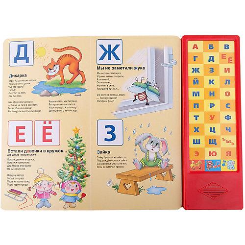 """Книга с 33 кнопками """"Азбука"""", А.Л. Барто от Умка"""