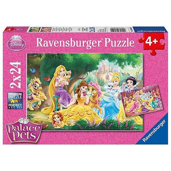 2x24 Teile Disney Palace Pets Beste Freunde Der Prinzessinnen