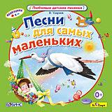 """""""Песни для самых маленьких"""" В. Ударцев, CD-диск"""