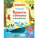 """Книга """"Вопросы и ответы о животных"""""""