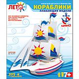 """Изготовление моделей кораблей """"Парусник"""", LORI"""
